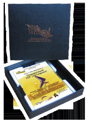 подарочный сертификат на полет на дельтаплане в санкт-петербурге